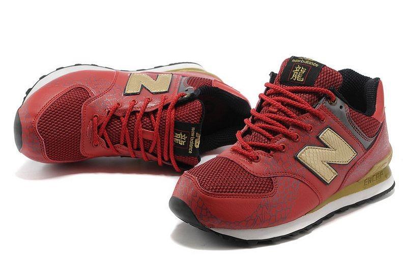 New Balance 574 Trainersneakers Rot, Gold für herren de