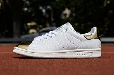 Adidas Stan Smith Weißgold Trainer