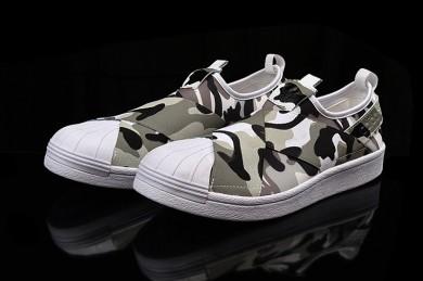 Adidas Superstar SLIP AUF weiß / graue schuhe camo